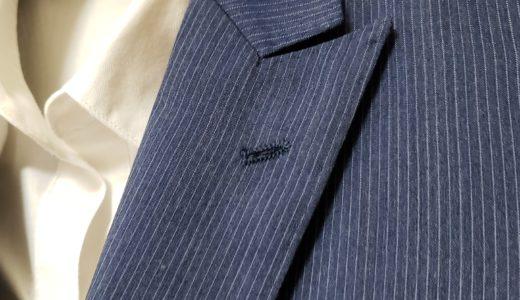 スーツの襟の穴は何?