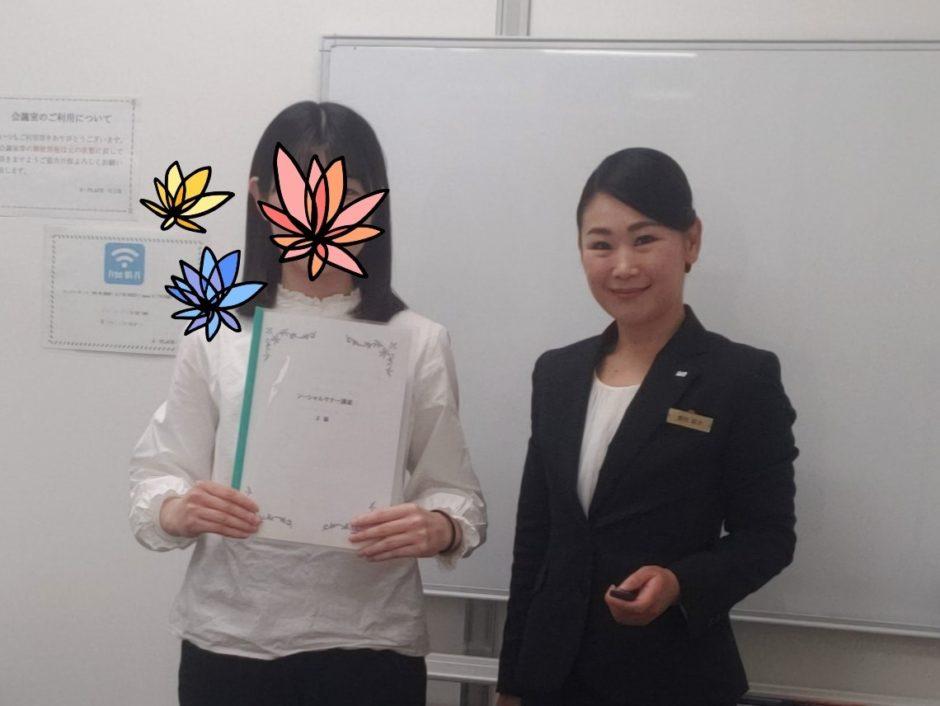 ソーシャルマナー講座 Be-QOLe豊田京子