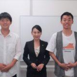 ソーシャルマナー3級 Be-QOLe豊田京子