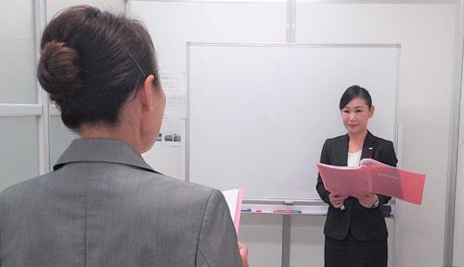 ソーシャルマナー1級対策講座[1]