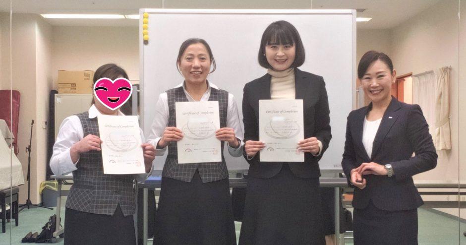 JEUGIAカルチャーセンター有松Be-QOLe豊田京子