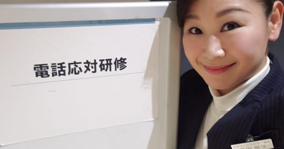 電話応対研修2 豊田京子