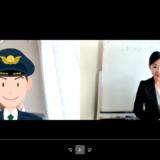 ソーシャルマナーオンライン講座【2級】期間延長!