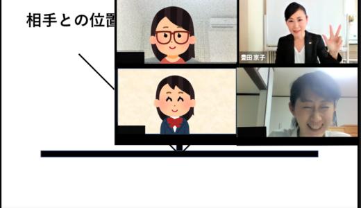 ソーシャルマナーオンライン講座【2級】好評開講中