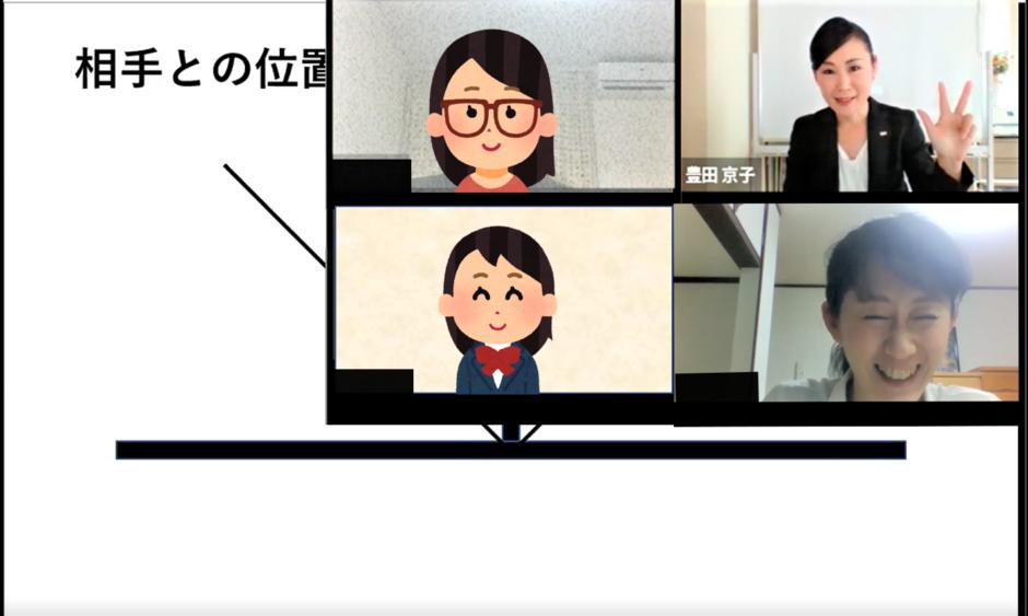 ソーシャル2級オンライン講座524-30豊田京子