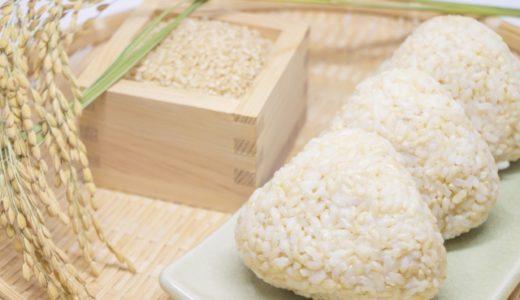 エッセンス食材➁【玄米】